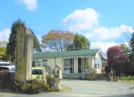 施設案内 霊園入口
